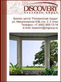 picture big Ялта окна VEKA - изготовление и установка окон и дверей